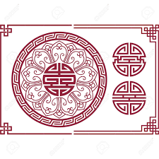 oriental designs vector set of oriental chinese design elements royalty free