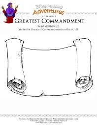 25 unique greatest commandment ideas on pinterest matthew 22 37