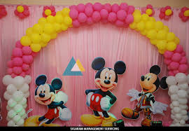 Latest In Home Decor How To Make Birthday Decoration At Home Decorating Ideas Creative