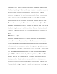 Paradise Of The Blind Pdf The Very Worst College Application Essays Rayanalytics