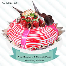special birthday cake special birthday cake on order dotivala baker surat