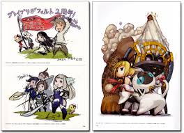 Bravely Default World Map by Art Of Bravely Default Art Books Bundle Set Anime Books