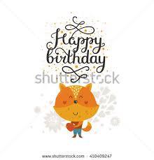 animal card happy birthday card kids stock vector 410409247