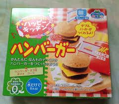 kracie popin cookin hamburger kit youtube