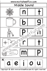 middle sounds u2013 4 worksheets free printable worksheets