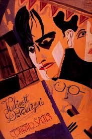 The Cabinet Of Dr Caligari 2005 Film by Movie Posters Das Cabinet Des Dr Caligari 1920