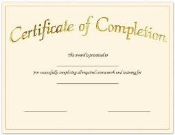 printable certificates of completion free certificate template