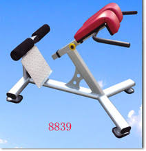 Adjustable Hyperextension Bench Adjustable Extreme Performance Weight Bench Adjustable Extreme