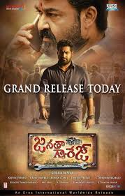 new film box office collection 2016 janatha garage movie budget profit hit or flop on box office