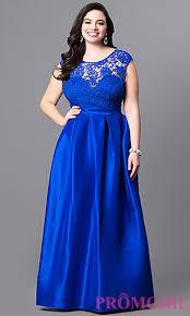celebrity prom dresses evening gowns promgirl lp m23871p