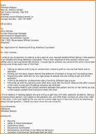 counseling cover letter 28 images best admissions counselor