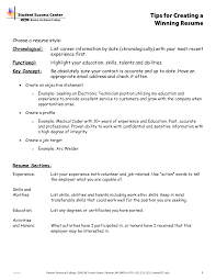 Good Resume Examples For First Job How To Write A Resume For My First Job