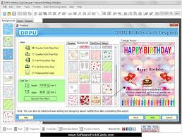 screenshots of birthday cards designing software to learn to make