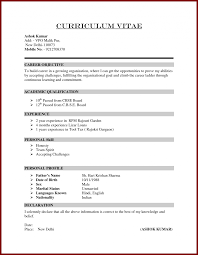 resume wordpad frightening how to doe template make on word get wordpad do a
