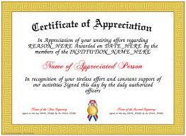 printable certificates of appreciation blank certificates