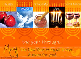 peace prosperity on rosh hashanah free wishes ecards 123