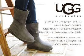 ugg boots sale zealand apolloplus rakuten global market sale 12 24
