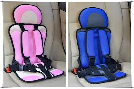 2017 baby chair car portable car booster seat pad kids car seat