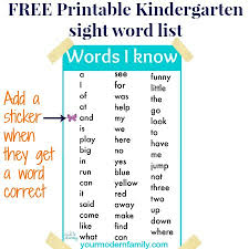 printable kindergarten sight words kindergarten sight words