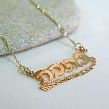 14k Gold Name Necklace As 25 Melhores Ideias De Gold Name Necklace No Pinterest Colar