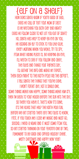 elf on the shelf poem