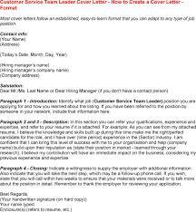 customer service team leader cover letter cover letter customer