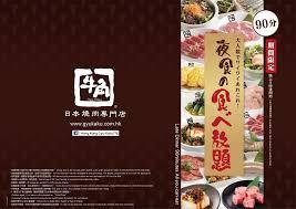 cuisiner 駱inards surgel駸 cuisiner des 駱inards 100 images cuisiner les 駱inards frais
