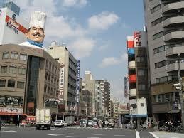 ustensile de cuisine japonais kappabashi la rue des magasins d ustensiles de cuisine