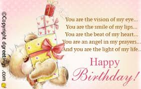 You Re The Light Of My Life Birthday Quotes Birthday Quotes U0026 Sayings Dgreetings