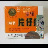 jual lian zhan qi tian herbal man 6 kapsul di lapak asia herbal