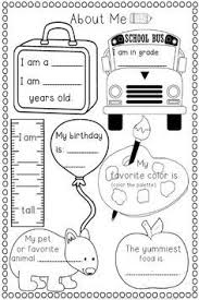 freebie about me page a fun keepsake for parents and a great
