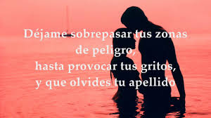 I Love Her Smile Quotes by Mario Heredia