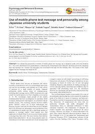 Seeking Text Message Use Of Mobile Phone Text Message And Personality Among Japanese