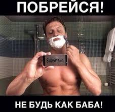 Ironically Liking Memes - beard is fine but i still want a moustache body allegra