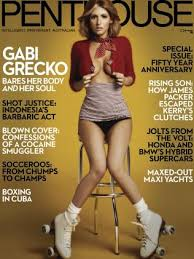 penthouse magazine cover penthouse magazine backissues archived