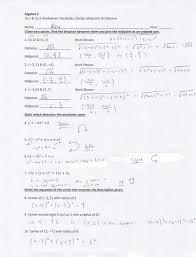Midpoint Of A Line Segment Worksheet Algebra 2 Pdfs U2014 Mr Deibel U0027s Class