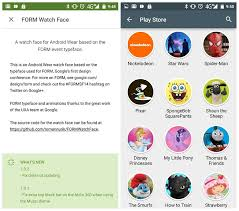 new play store apk play store 5 8 8 apk right now