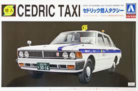 nissan gloria 430 aoshima 07839 nissan 430 cedric sedan 200std privately owned taxi