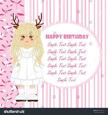 happy birthday greeting card kawaii forest stock vector 463655174