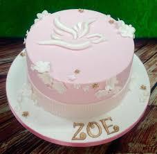per cake this is an 8 chocolate fudge cake made to celebrate zoe s