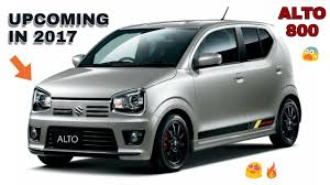 Hutch Back Cars Upcoming Hatchback Cars In India Youtube