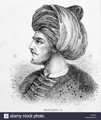 Ottoman Founder Mehmed Ii 1432 81 Ottoman Sultan Considered The True Founder