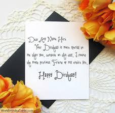 birthday card wishes for friend u2013 gangcraft net