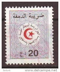 timbre bureau de tabac bureau de tabac timbre fiscal 28 images bureau de tabac timbre