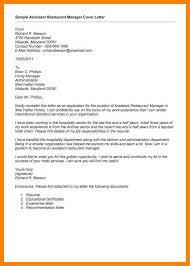 9 cover letter for restaurant incidental report