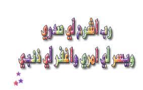 القرآن كاملا بصوت القارئ الشيخ فارس عباد Images?q=tbn:ANd9GcSixrbpGSkH298hVpMiEdF6oUDp_UwbqwV4o0J832tpzWMnplIy2A