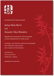 Asian Wedding Invitations Modern Chinese Wedding Invitation Wording Yaseen For
