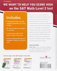 buy mcgraw hill u0027s sat subject test math level 2 3rd edition sat