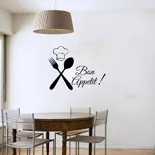 online get cheap chef wall decor aliexpress com alibaba group