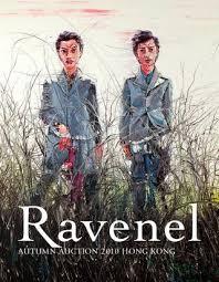 v黎ements de bureau femme ravenel autumn auction 2007 羅芙奧2007年秋季拍賣會by ravenel